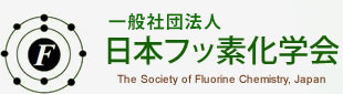The Society of Fluorine Chemistry, Japan